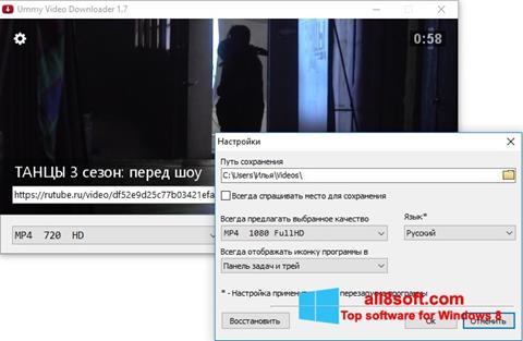 Screenshot Ummy Video Downloader für Windows 8