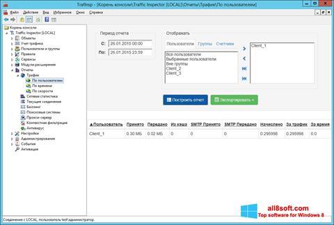 Screenshot Traffic Inspector für Windows 8