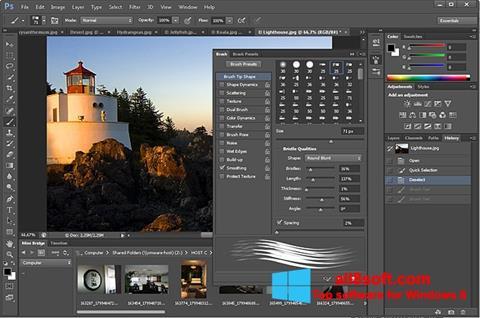 Screenshot Adobe Photoshop für Windows 8