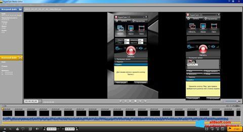 Screenshot HyperCam für Windows 8
