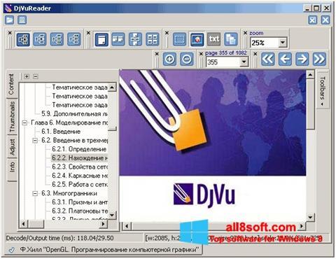 Screenshot DjVu Reader für Windows 8