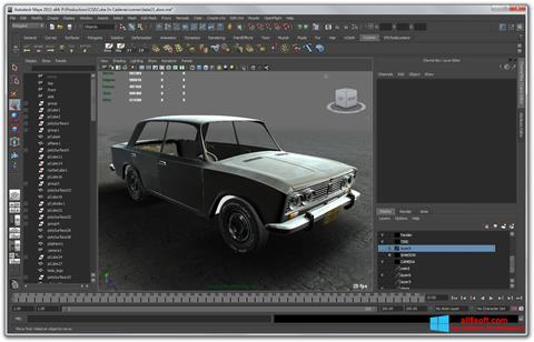 Screenshot Autodesk Maya für Windows 8
