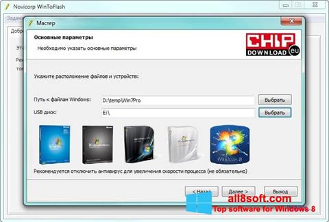 Screenshot WinToFlash für Windows 8
