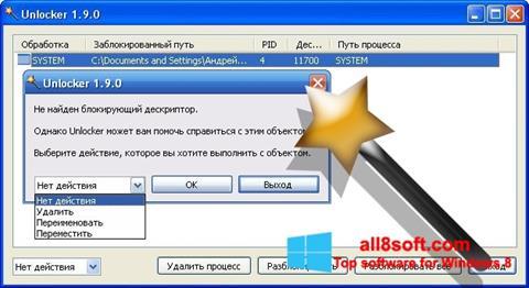 Screenshot Unlocker für Windows 8