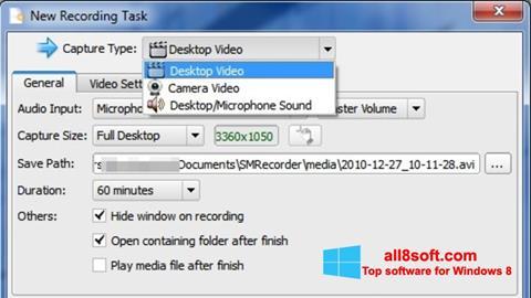 Screenshot SMRecorder für Windows 8